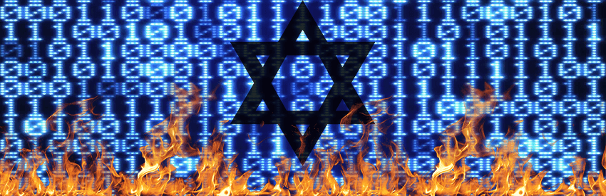 Israel Moves to Ban Binary Options Industry • LegalScoops