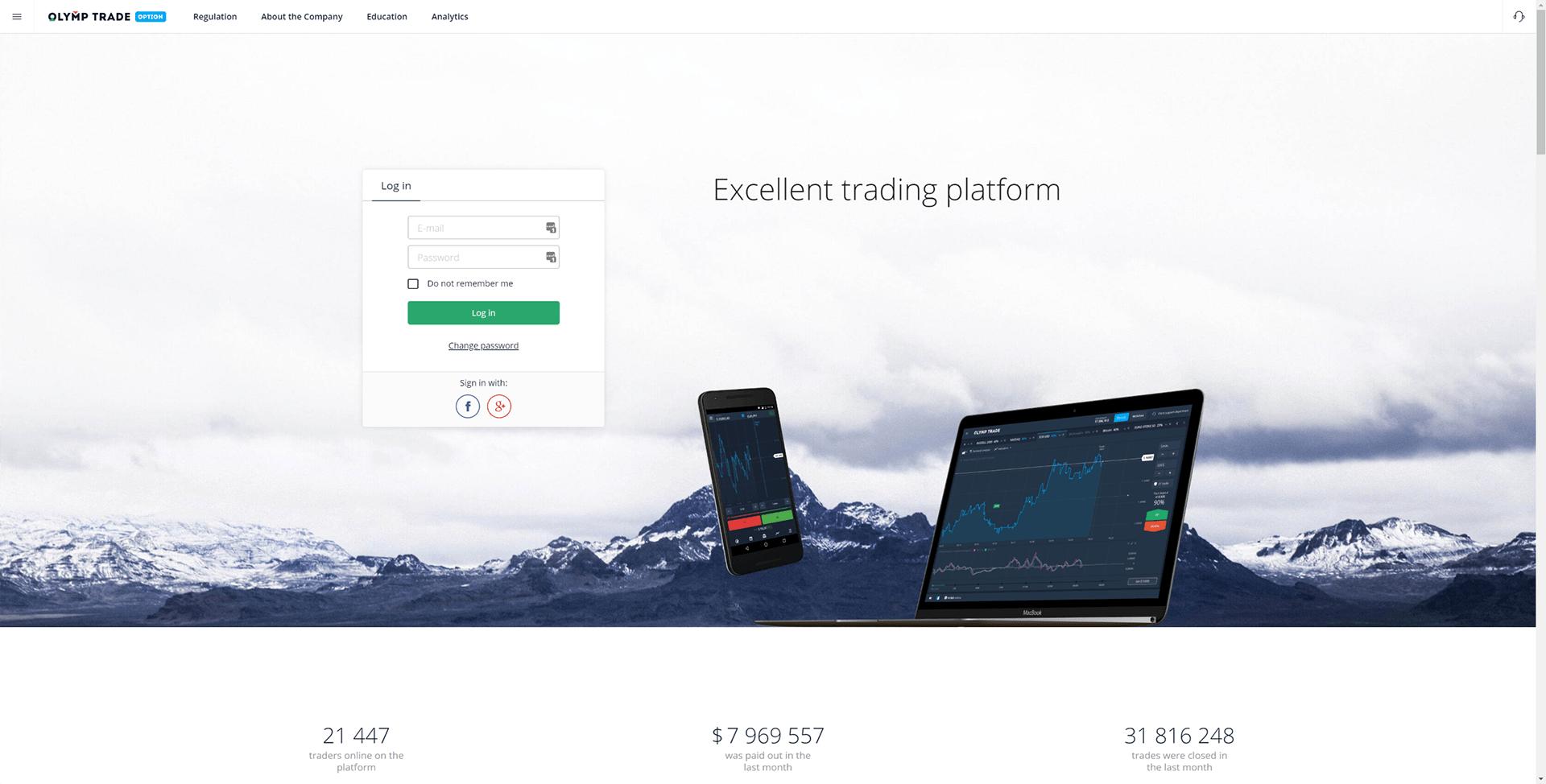 Olymp Trade Screenshot