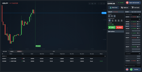Ayrex binary options app